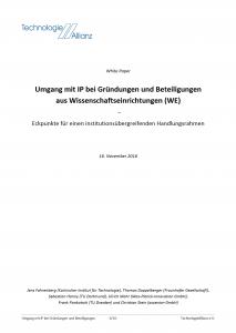 Umgang mit IP bei Gründungen und Beteiligungen aus Wissenschaftseinrichtungen
